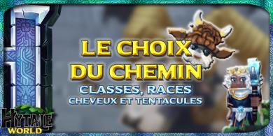 Photo of Le Choix du chemin: classes, races, cheveux et tentacules